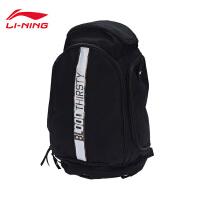 李宁双肩包男包篮球系列背包书包运动包ABSM039