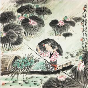 冯远《清溪一叶舟》中国美术家协会副主席