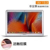 苹果笔记本电脑macbook防膜pro13寸屏幕贴膜air13.3防反光15