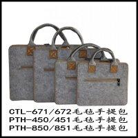 数位板防护包ctl671 672 影拓5 pth451 450 850 851手提包 32.5x22cm