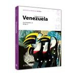 体验世界文化之旅阅读文库:委内瑞拉(英文版)