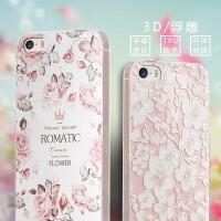 【包邮】苹果iPhone5S手机壳 苹果iPhoneSE保护套 iPhone5创意个性防摔硅胶全包边女款软壳
