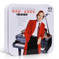 正版汽车载cd光盘碟片理查德克莱德曼钢琴曲古典轻音乐黑胶唱片