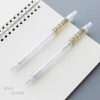 简约磨砂小学生活动铅笔 按压式自动铅笔0.5mm铅芯儿童学习文具自动笔0.7mm 按动铅笔替芯
