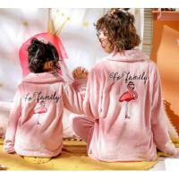 秋冬季儿童珊瑚绒睡衣中大女童法兰绒家居服小孩亲子母女套装