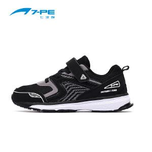 七波辉男童鞋 儿童休闲透气网鞋跑步鞋 秋季男童舒适运动鞋
