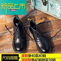 新品上市靴子男春季马丁靴真皮复古耐磨中高帮皮靴大码男鞋英伦工装鞋