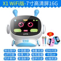 智能对话机器人WiFi早教机陪伴学习儿童语音对话高科技玩具卡拉OK