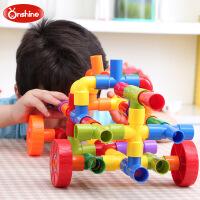 72片益智塑料拼插拼装式管道积木儿童拼装玩具3岁以上儿童节礼物.
