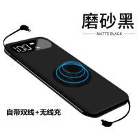 充电宝20000毫安超薄迷你oppo苹果华为vivo通用手机大容量无线充电宝便携自带线智能2W快冲闪
