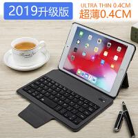 ipad mini4蓝牙键盘保护套超薄苹果平板9.7迷你5保护壳子新款2018休眠皮套air3/2网 超薄系列: 20