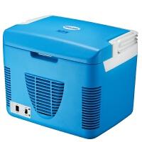 慈百佳(CIBAIJIA) 10升车载冰箱 冷热两用型车用冰箱迷你小冰箱电子冰箱 蓝色 36*37*30