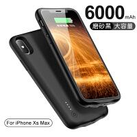 苹果背夹充电宝iPhone6s/7背夹式电池7plus专用XSmax冲电XR大容量8Xs8p一体 苹果XS Max【6.