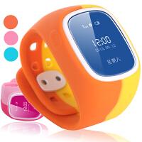 儿童智能手表电话手机插卡能打电话学生小孩手环GPS定位 生活防水 安全充电 远程监护 桔红