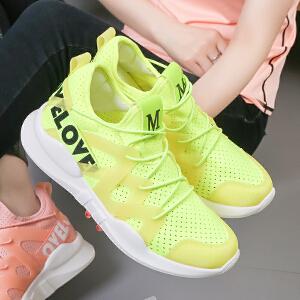领舞者2017新款时尚靓丽透气网布运动跑步鞋女鞋