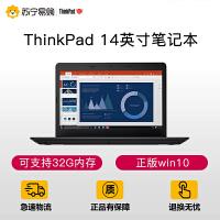 【苏宁易购】国行ThinkPad E470C(20H30000CD)14英寸轻薄笔记本电脑 i5 2G独显