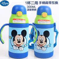 迪士尼米奇儿童真空不锈钢304保温杯幼儿带手柄一杯二用吸管杯学饮杯宝宝杯子