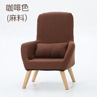 乐晨家居单人沙发孕妇喂奶椅子靠背哺乳椅日式小户型休闲椅凳子小沙发可爱