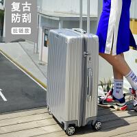 拉杆箱万向轮旅行箱复古行李箱28寸20女男韩版铝框密码箱24皮箱子 银色 复古拉链款