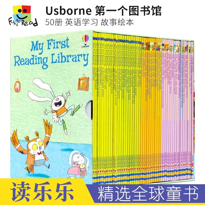 Usborne My First Reading Library 我的第一个图书馆50册套装 儿童英语自然拼读绘本 幽默有趣图画故事书 4-10岁儿童读物 英文原版图书书籍