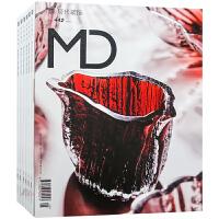 现代装饰 杂志 订阅2021年 D05 室内设计杂志