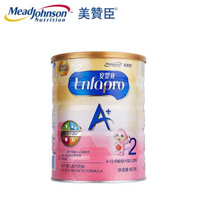 美赞臣2段900g安婴宝A+配方奶粉6-12个月