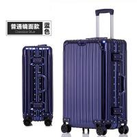 手拉箱 铝镁合金拉杆箱万向轮铝框行李箱包登机旅行箱