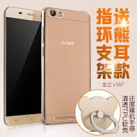 金立gionee gn5001s手机壳小金刚v187软胶套5OO1防摔ng5001带支架 +钢化膜