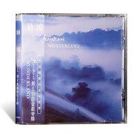 班得瑞乐团1:仙境(CD)