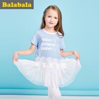 巴拉巴拉童装女童打底衫夏新款中大童儿童T恤短袖女休闲