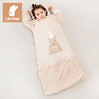 威尔贝鲁(WELLBER)婴儿睡袋薄棉春秋宝宝儿童成长包信封睡袋新生儿防踢被