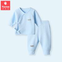 【1件3折价:41.7】纤丝鸟(TINSINO) 新生儿空气棉保暖内衣套装婴儿加厚内衣系带二件套宝宝秋冬衣服