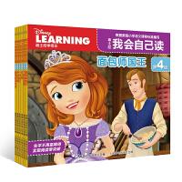 正版迪士尼我会自己读第4级共6册幼儿启蒙早教拼音图画故事书阅读书注音3-6岁儿童彩色插图分级阅读迪士尼流利阅读