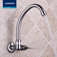 【爆款直降】JOMOO九牧水龙头单冷入墙式水槽洗菜盆拖把池洗衣池 7703-340