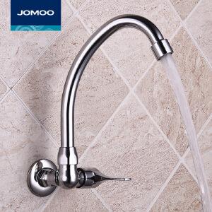 【每满100减50元】JOMOO九牧水龙头单冷入墙式水槽洗菜盆拖把池洗衣池 7703-340