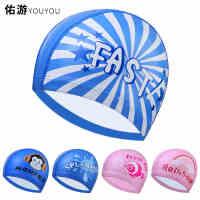 儿童泳帽女童男童防水护耳长发防滑PU小孩青少年专业游泳帽