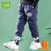 【3件2折�r73元】木木屋男童棉�冬季加厚2020新款�和�冬款加�q�子男大童保暖�外穿