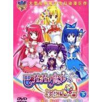 动画片 巴拉拉小魔仙之彩虹心石 下 9DVD 正版DVD