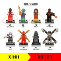 欣宏X0107超英蜘蛛侠拼插积木儿童益智拼装益智玩具