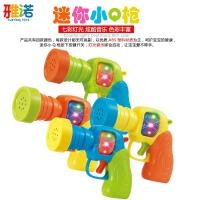 男孩益智1-2-3岁玩具枪宝宝迷你小手枪电动枪光头强声光儿童玩具