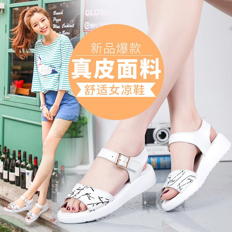 夏季清凉女鞋小码印花女凉鞋学生松糕鱼嘴女鞋镂空透气
