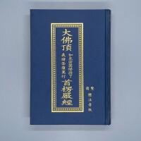 m416五爪金龙皮肤儿童玩具枪男孩子吃鸡装备全套软弹枪可发射抢