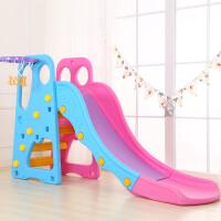 宝宝滑梯儿童室内家用三合一小型室外幼儿园婴儿加长滑梯秋千组合