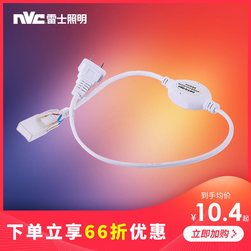 NVC 雷士照明灯带专用插头安装包 3528/5050连接头配件包雷士灯带专用每个插头配一个插针一个尾塞
