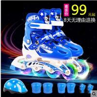 溜冰鞋 儿童全套装旱冰鞋 滑冰鞋 轮滑鞋 男女直排轮闪光旱冰轮滑鞋可调3-4-5-6-8-10岁