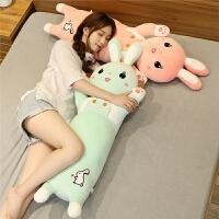 兔子毛绒玩具睡觉抱枕长条枕玩偶布娃娃公仔可爱床上生日礼物