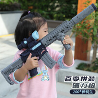 �和�百�磁力拼�b����勇�光益智DIY仿真M416�_�h吃�u玩具男孩��