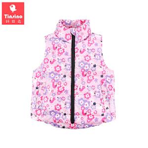 【1件3折价:62.7】纤丝鸟(TINSINO)儿童保暖马甲女童夹棉上衣宝宝背心