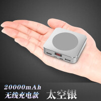 迷你20000毫安充电宝 苹果X专用小米oppo华为vivo三星手机通用便携大容量无