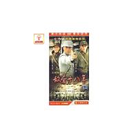 电视剧 敌营十八年 经济版 正版5DVD
